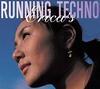 Running_techno
