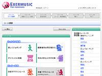 Zexermusic02s