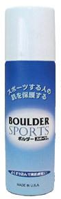Sports_blue_289h_nuki